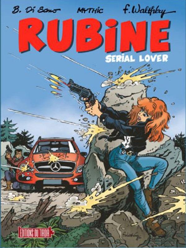 Rubine 14- Serial Lover
